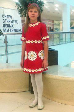 Голикова Наталья г. Ярославль
