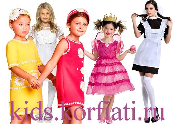 Корфиати платье для девочки