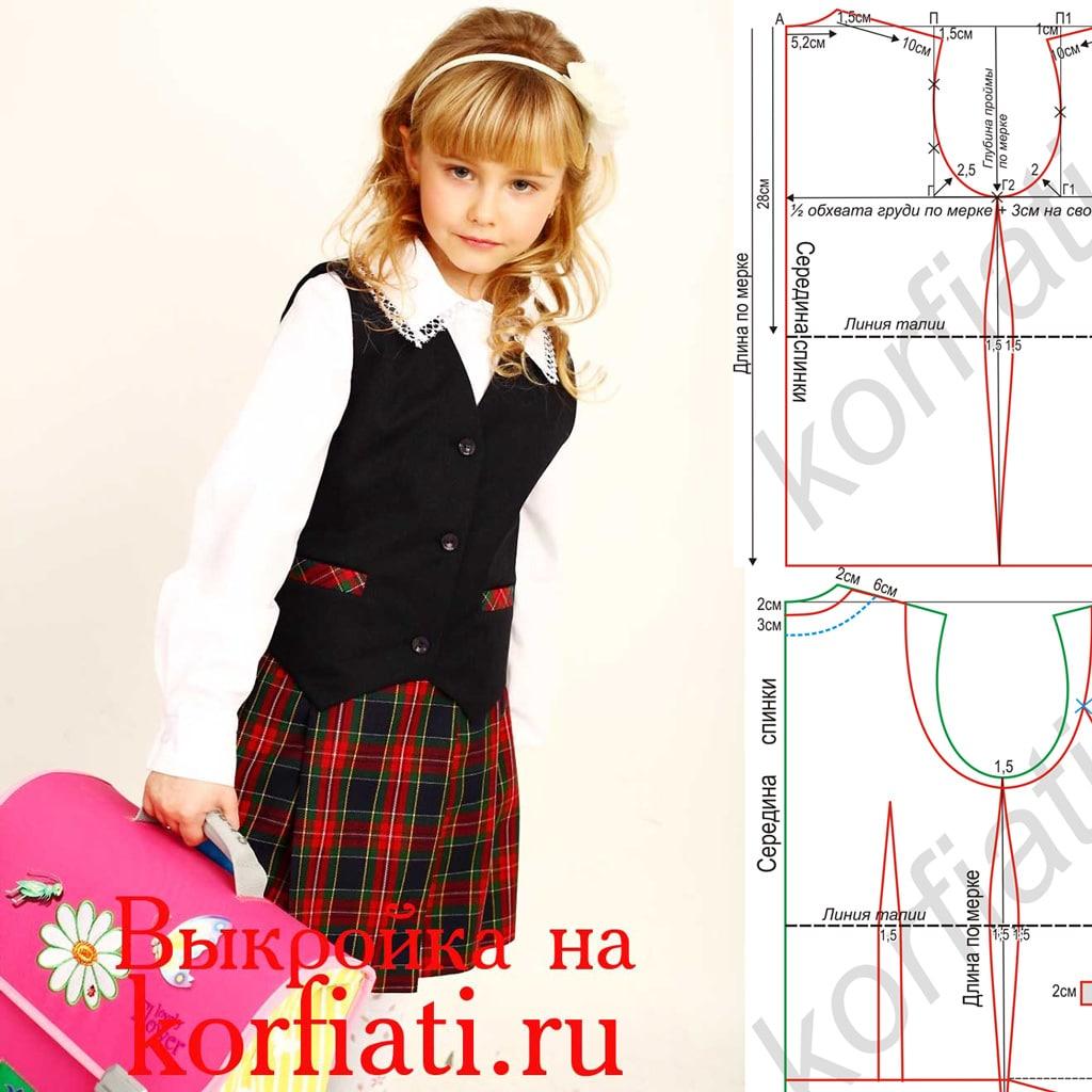 Выкройка жилета для девочки от Анастасии Корфиати 17