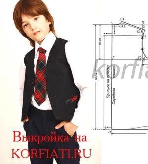 rubashka-boys1