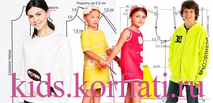 горнолыжная одежда мембрана