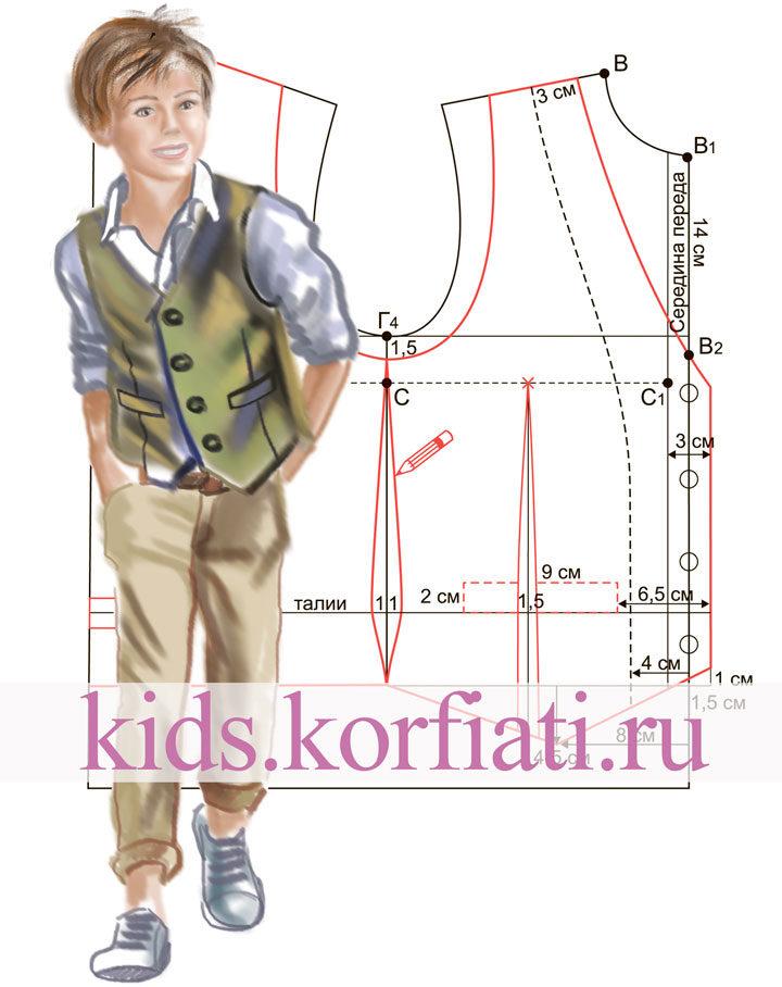 Выкройка жилета для мальчика