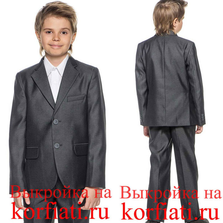 Выкройка пиджака для мальчика перед и спинка