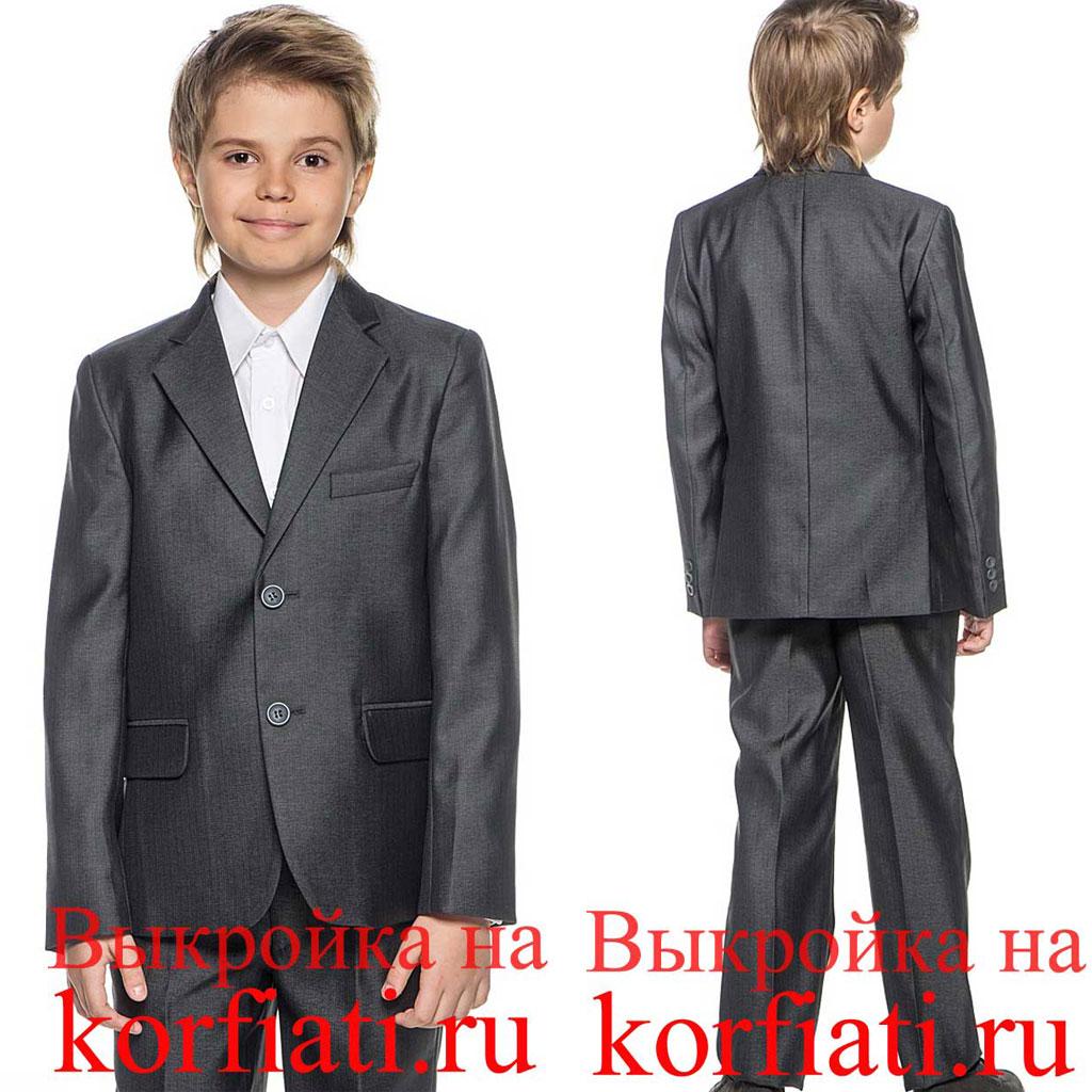 Как сшить пиджак для мальчика 229
