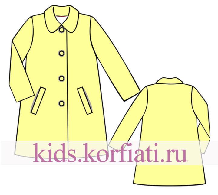 Базовая выкройка пальто для девочки