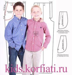 trousers-boy-pattern