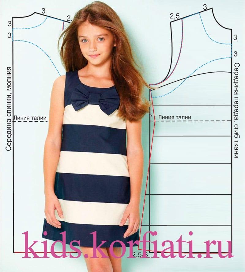 Платье для девочки 7 лет лекало