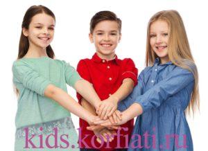 konkurs-kids