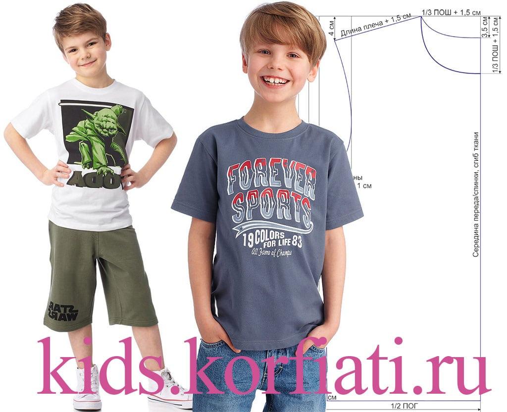 Простые футболки без выкройки фото 161