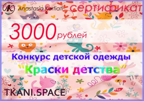 sertifikat3000
