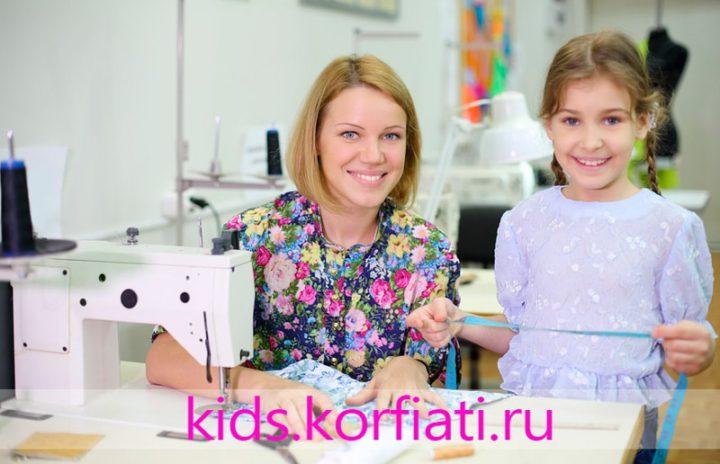 Как научиться шить - советы Анастасии Корфиати