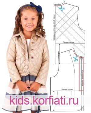 jacket-for-girls