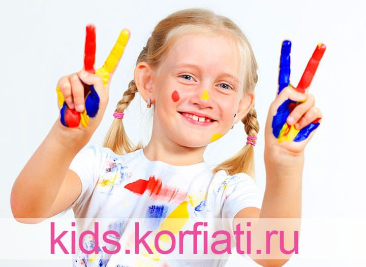 konkurs-kraski-detstva-2016