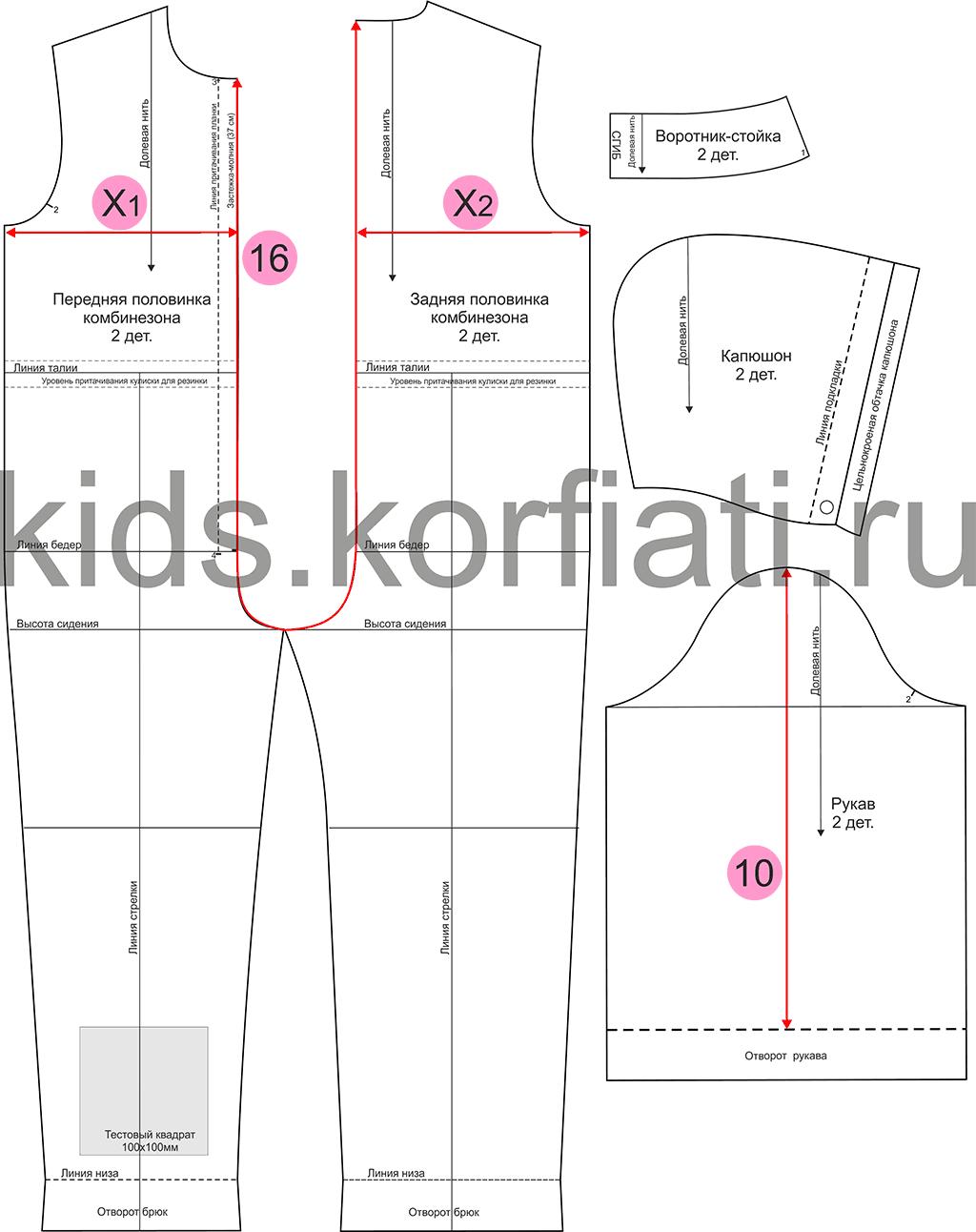 Схема ходовых огней на ваз 2107