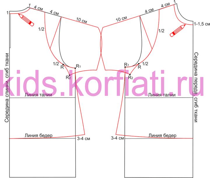 Выкройка летнего платья - моделирование спинки и переда