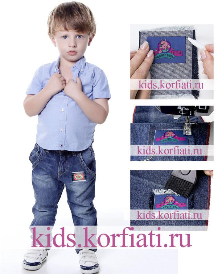 Как украсить джинсы