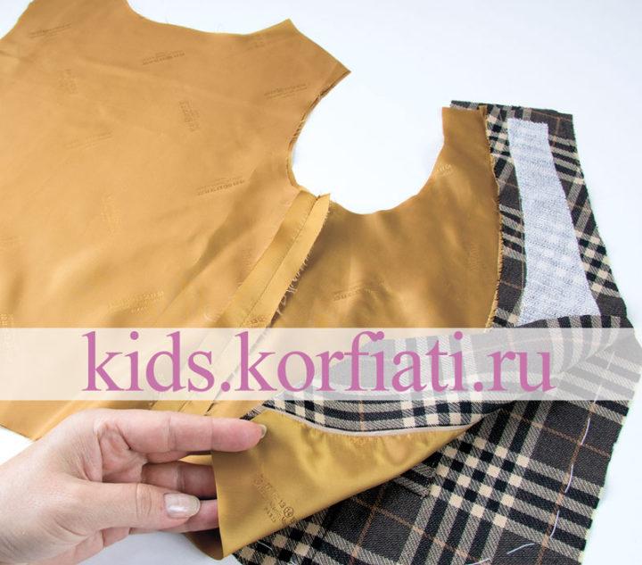 Как шить детский жилет для мальчика