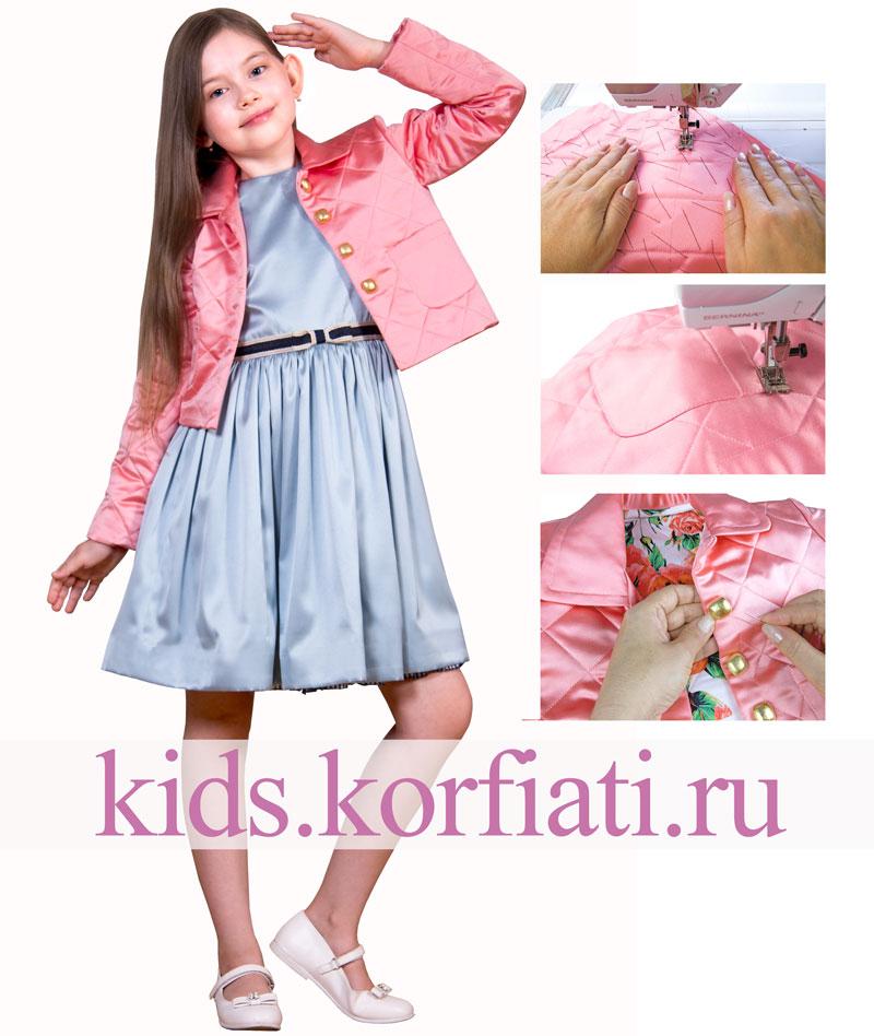 Girl-jacket-sewing Как сшить стеганую куртку - мастер-класс Анастасии Корфиати