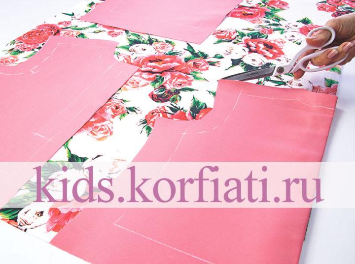 sewing-jacket-for-girl-mc-1-720x537 Как сшить стеганую куртку - мастер-класс Анастасии Корфиати
