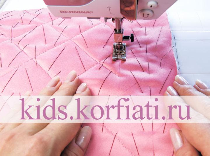 Как сшить стеганую куртку для девочки