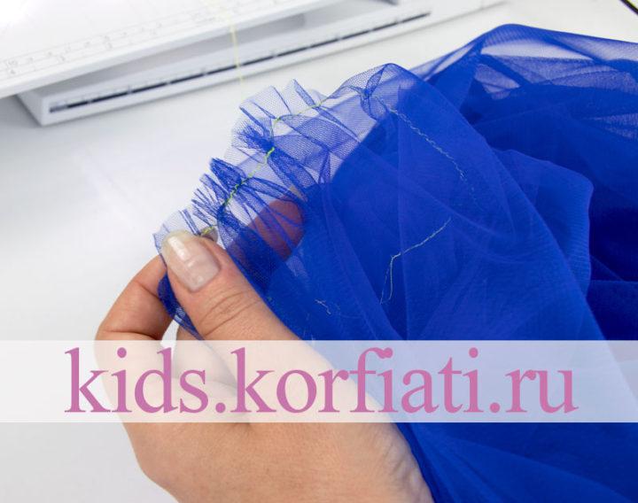 Как сшить юбку из фатина