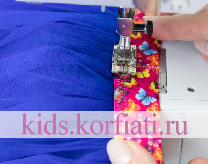 Как сшить юбку из фатина мастер-класс