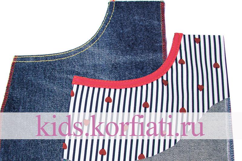 Технология обработки бокового кармана на детских джинсах
