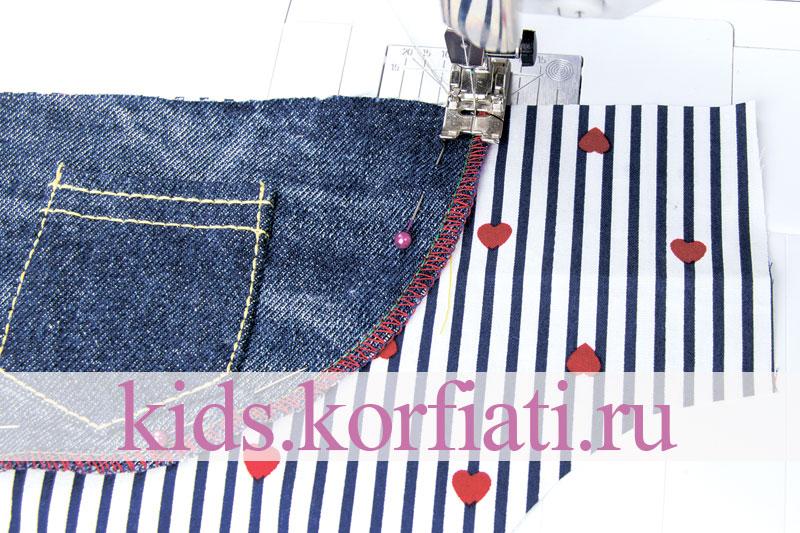 Обработка боковых карманов на джинсах - пошаговая технология