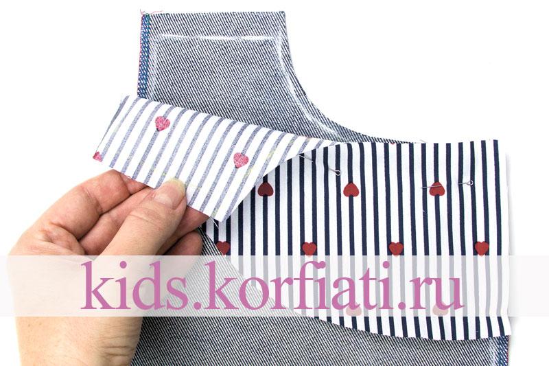 Технология обработки кармана с отрезным бочком на детских джинсах