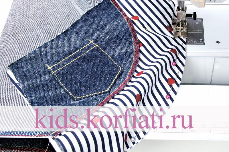 Классическая обработка карманов на джинсовых брюках