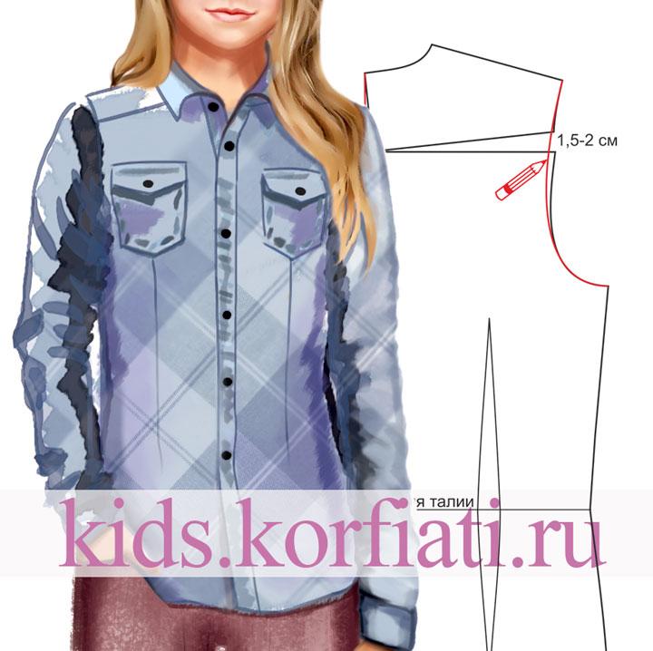 Рубашка для девочки-подростка рисунок модели